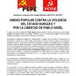PCOE-PCPE_page-0001