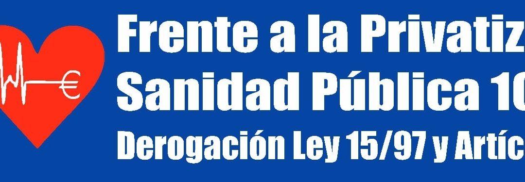 [Canarias] Por una Sanidad Pública de calidad luchemos contra la privatización. El 27 F jornada de lucha por la Sanidad