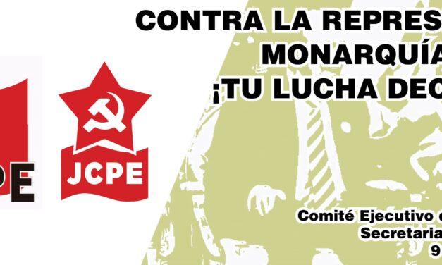 EL LATROCINIO REAL  IMPUNE MIENTRAS SE REPRIME Y CASTIGA A QUIEN PROTESTA