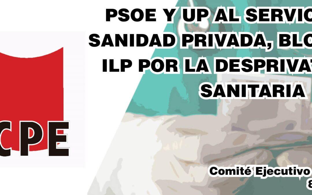 PSOE y UP al servicio de la sanidad privada, bloquean la ILP por la desprivatización sanitaria